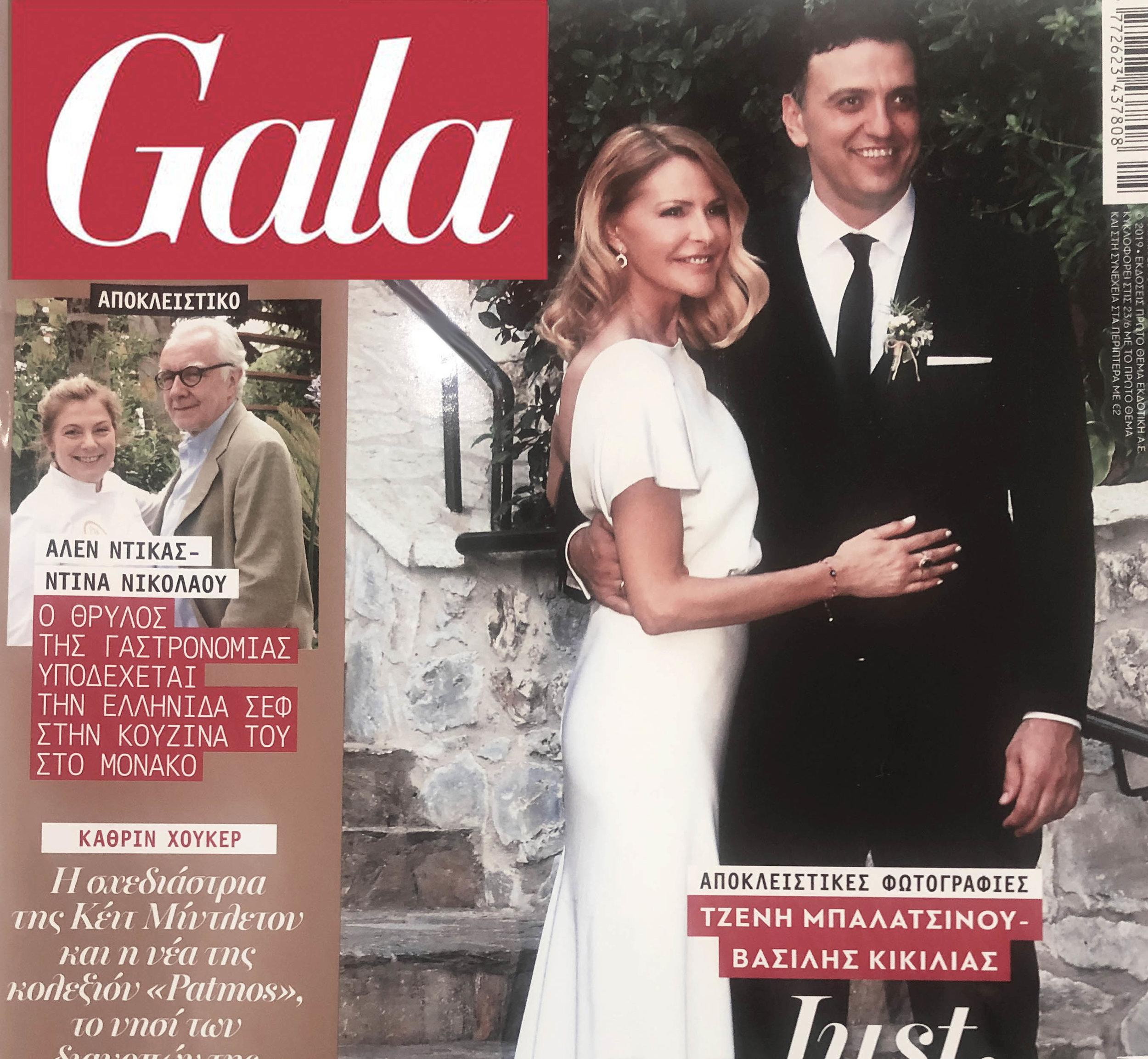 Gala Magazine June 2019