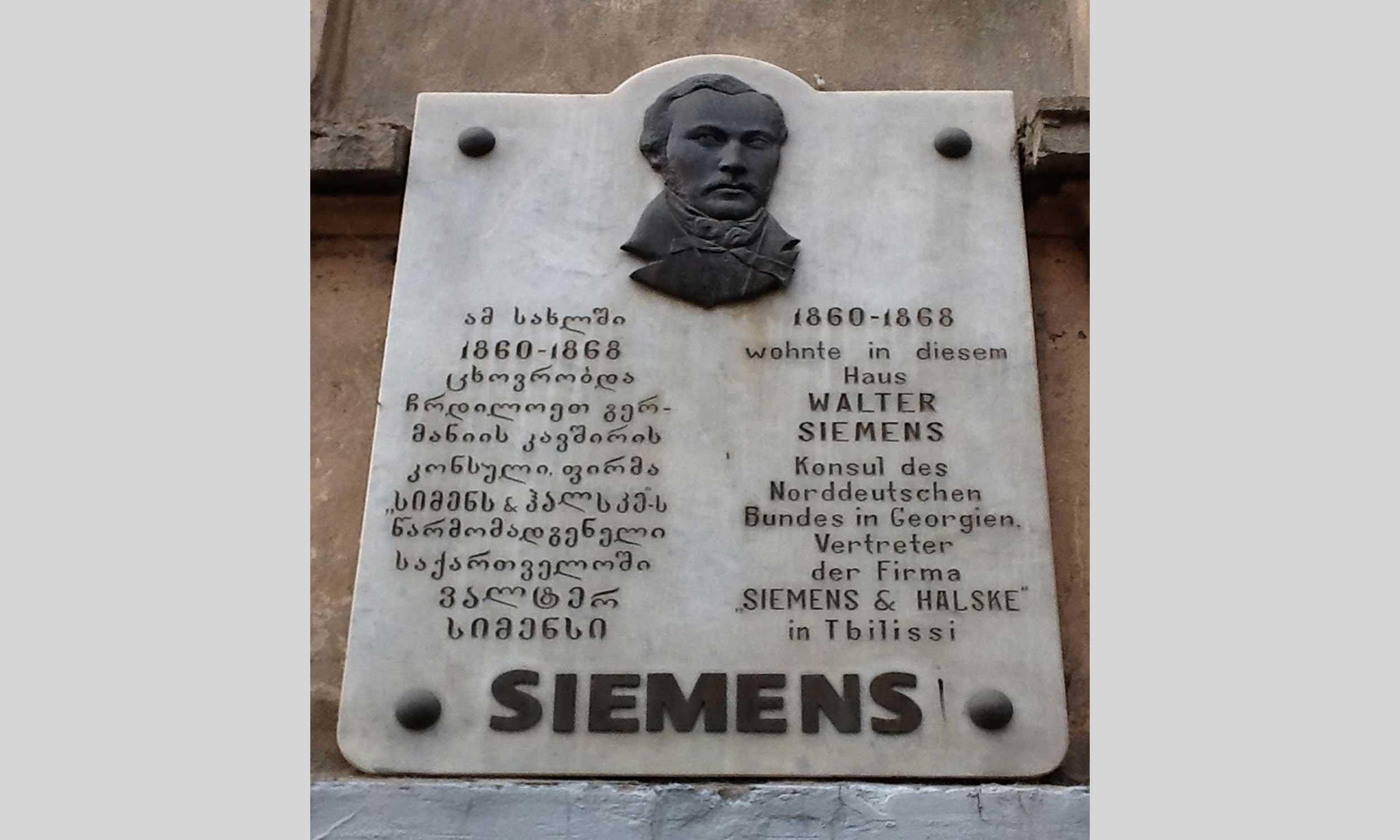 Walter Siemens Georgien