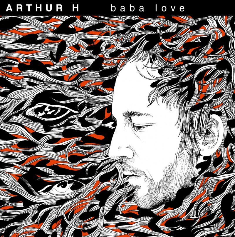Baba love - 2011