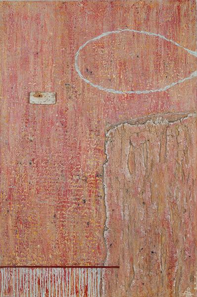 Vom Schein und Sein  103 x 153 cm