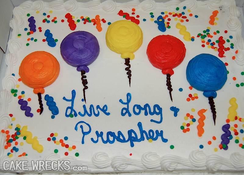 Jennifer M . ow . misspell balloons.jpg