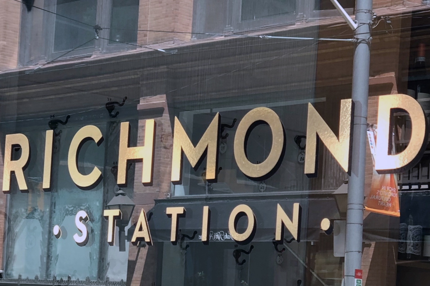 Richmond Station -