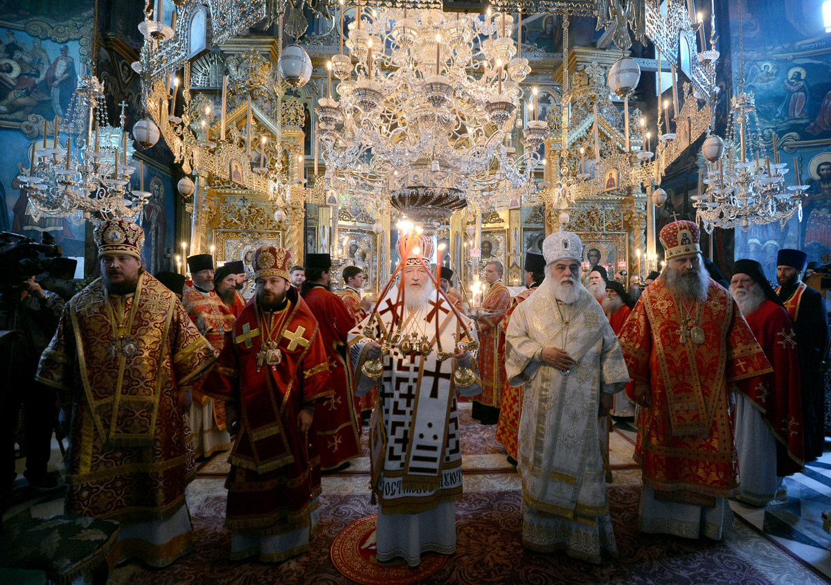 Russian Liturgical Music Archive -