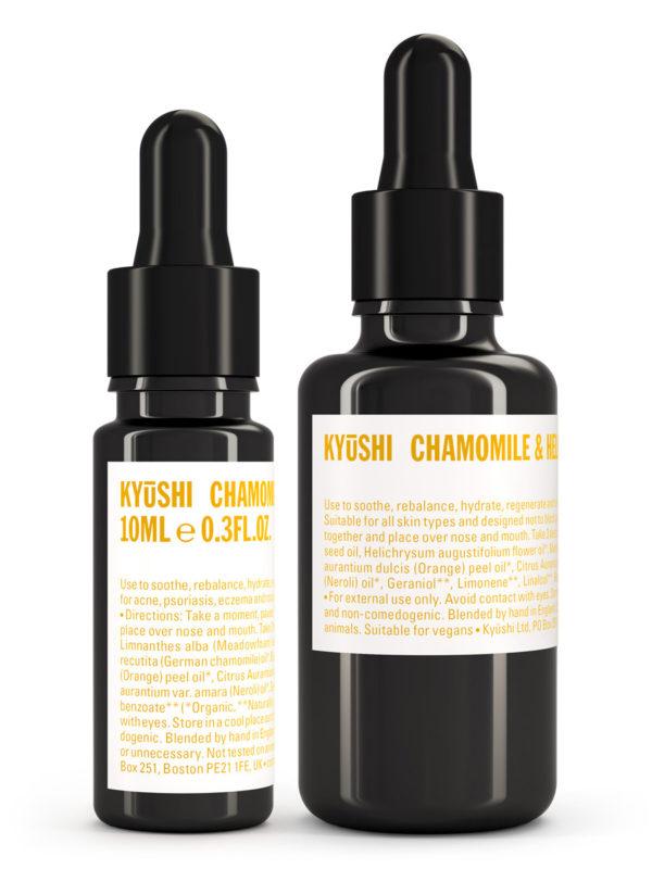 Kyushi Face Oil Duo Set