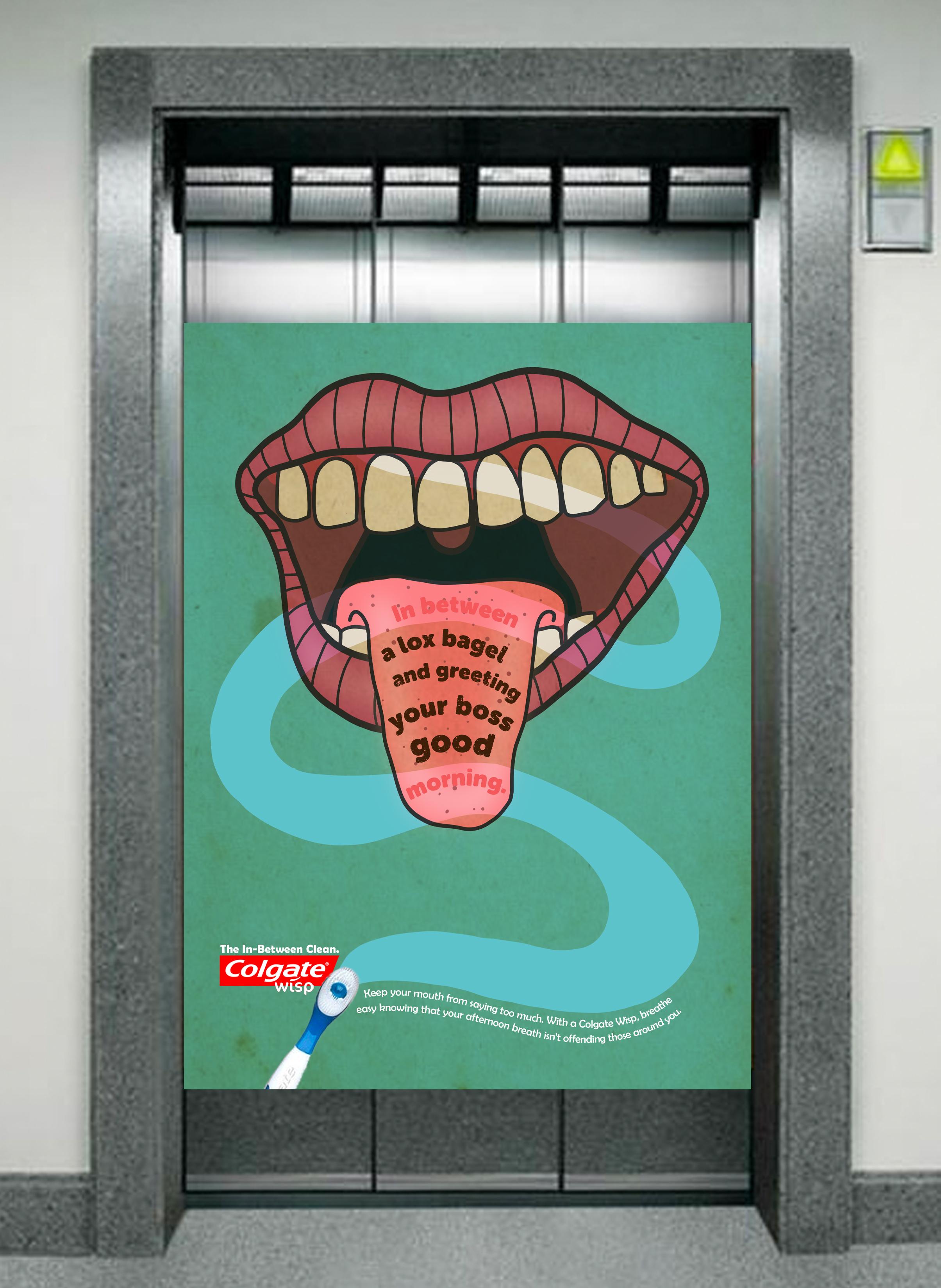 elevator_mockup_v2.jpg