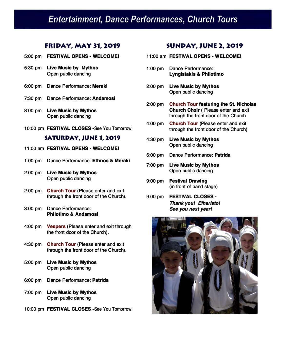 Saint Nicholas Greek Festival San Jose Schedule
