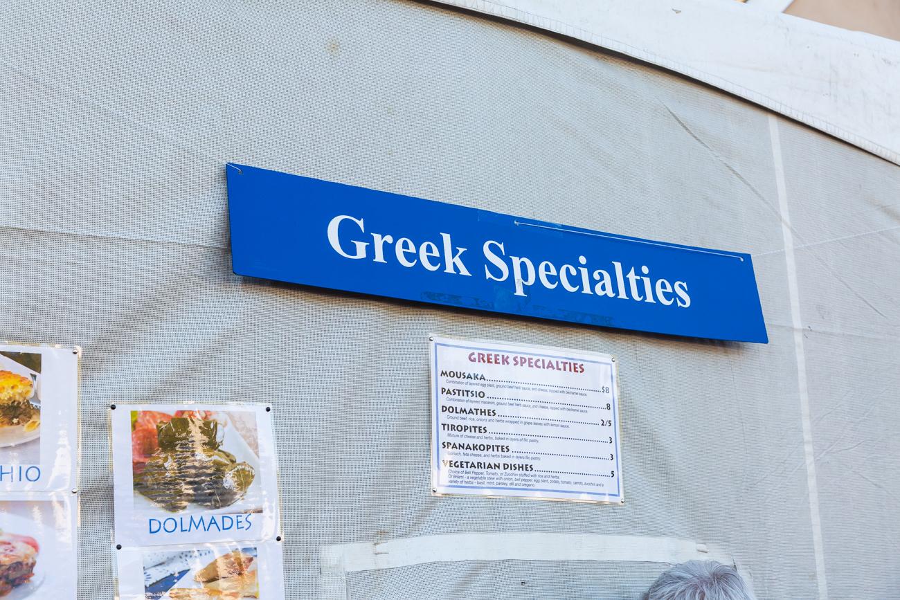 web resolution select greek festival photos by victoria smyrniotis-73.jpg