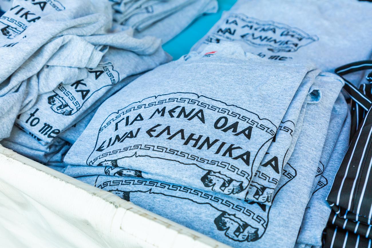 web resolution saturday and sunday greek festival photos by victoria smyrniotis-9.jpg