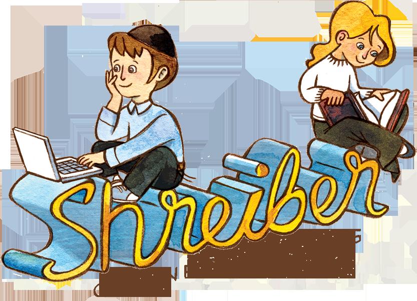 Logo Shreiber Learning.png