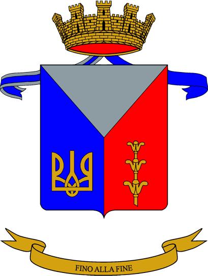 32° Reggimento Genio Guastatori Alpino