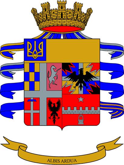 """""""Reggimento """"Lancieri di Novara"""" (5º)"""""""