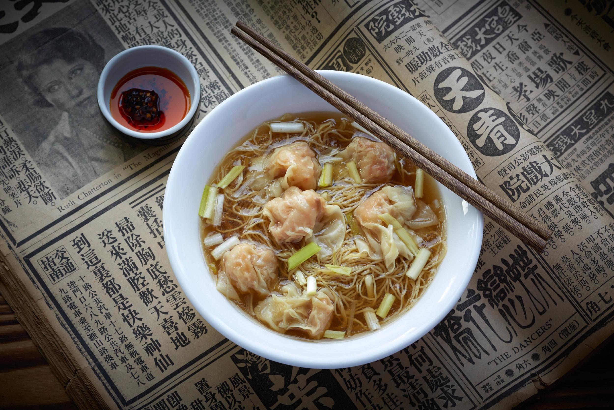 Meen_Rice_Fresh Shrimp Wonton Noodle Soup.jpg