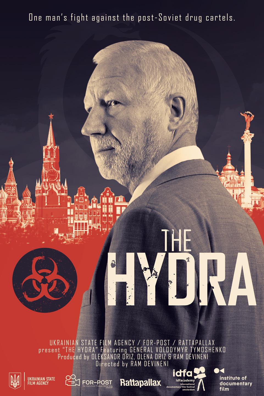 Hydra Poster
