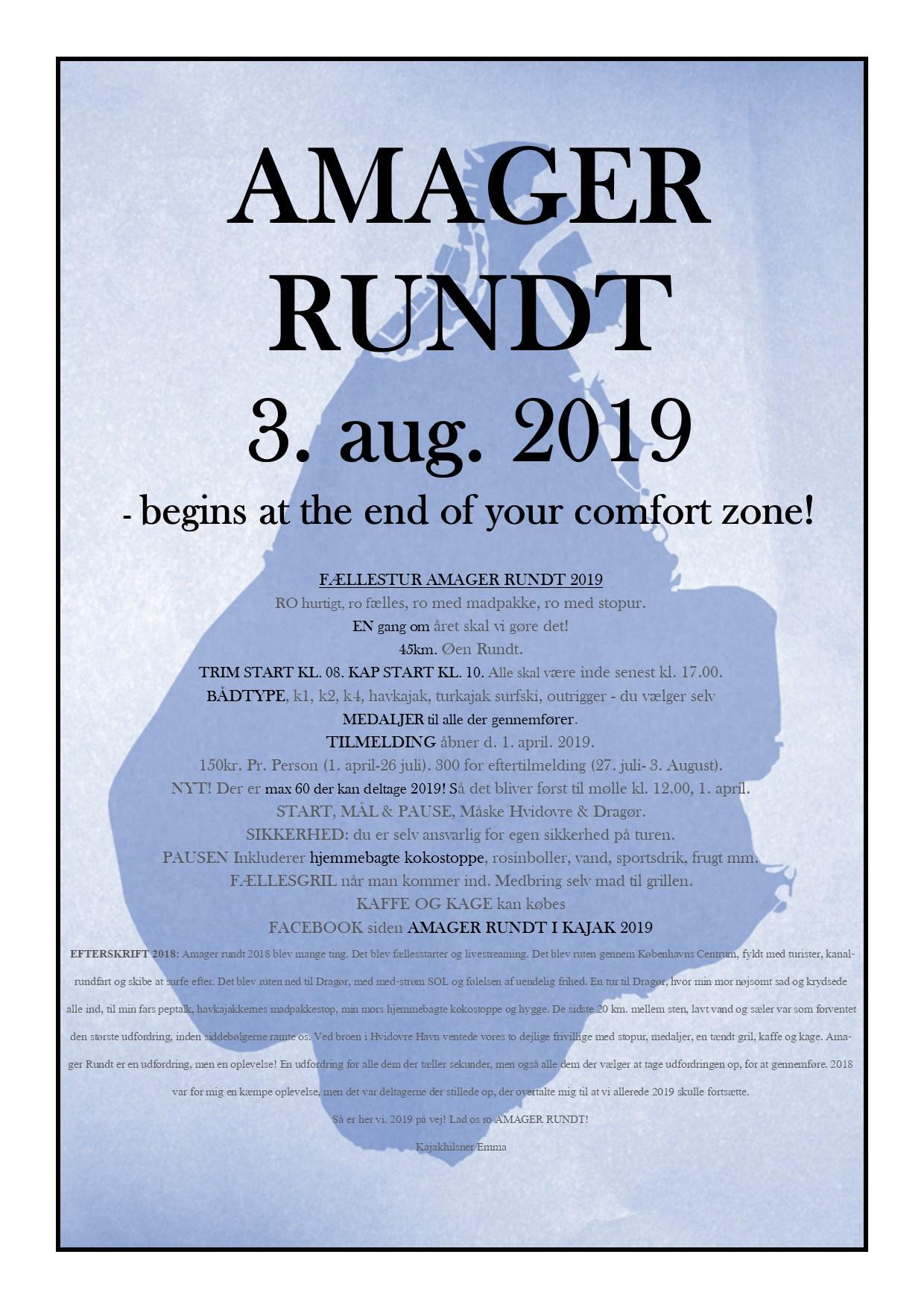 AMAGER RUNDT INVITATION.jpg