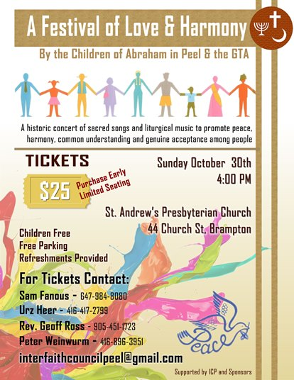Abrahamic Faith peace concert Brampton.jpg