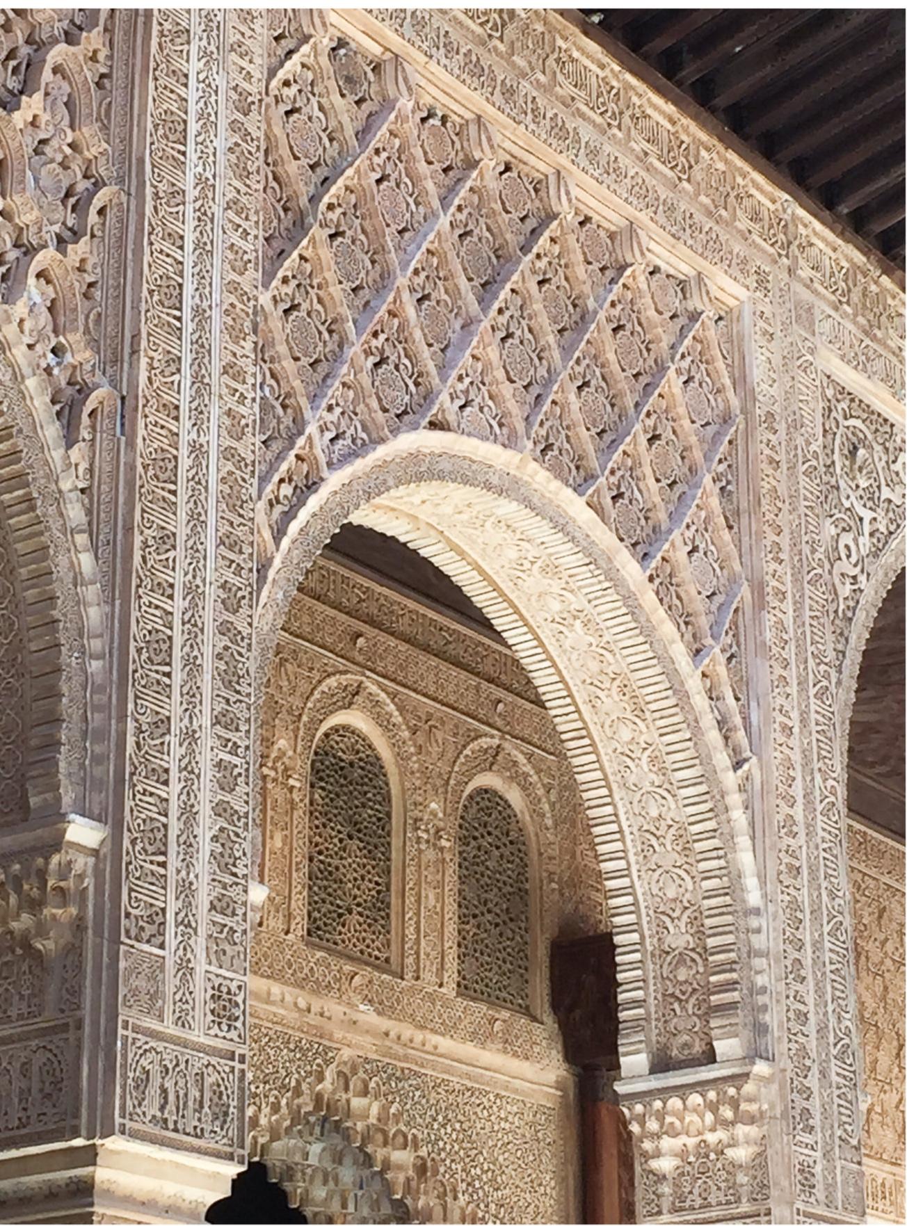 Alcázar hallway showing a good example of  Mudéjar  architecture and motifs. Courtesy of Mary Dana Abbott