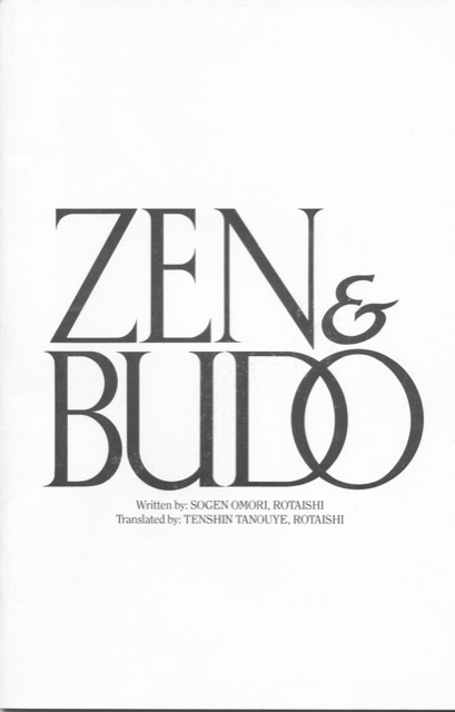 Zen-and-Budo.jpg