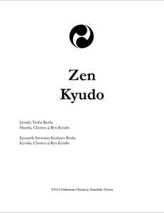 Zen-and-Kyudo-Cover-sm.png