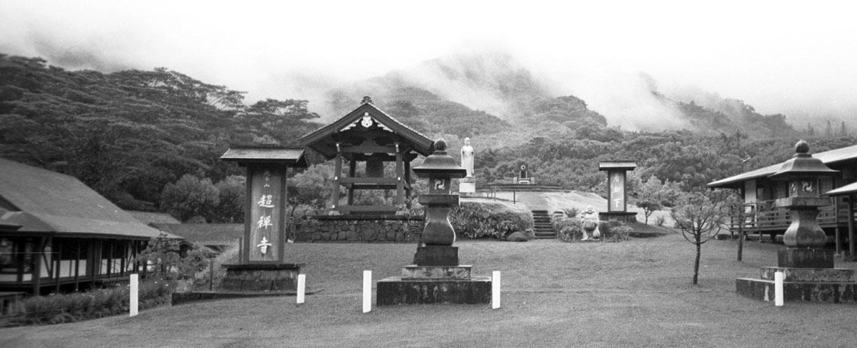 Daihonzan Chozen-ji, Honolulu, Hawai'i