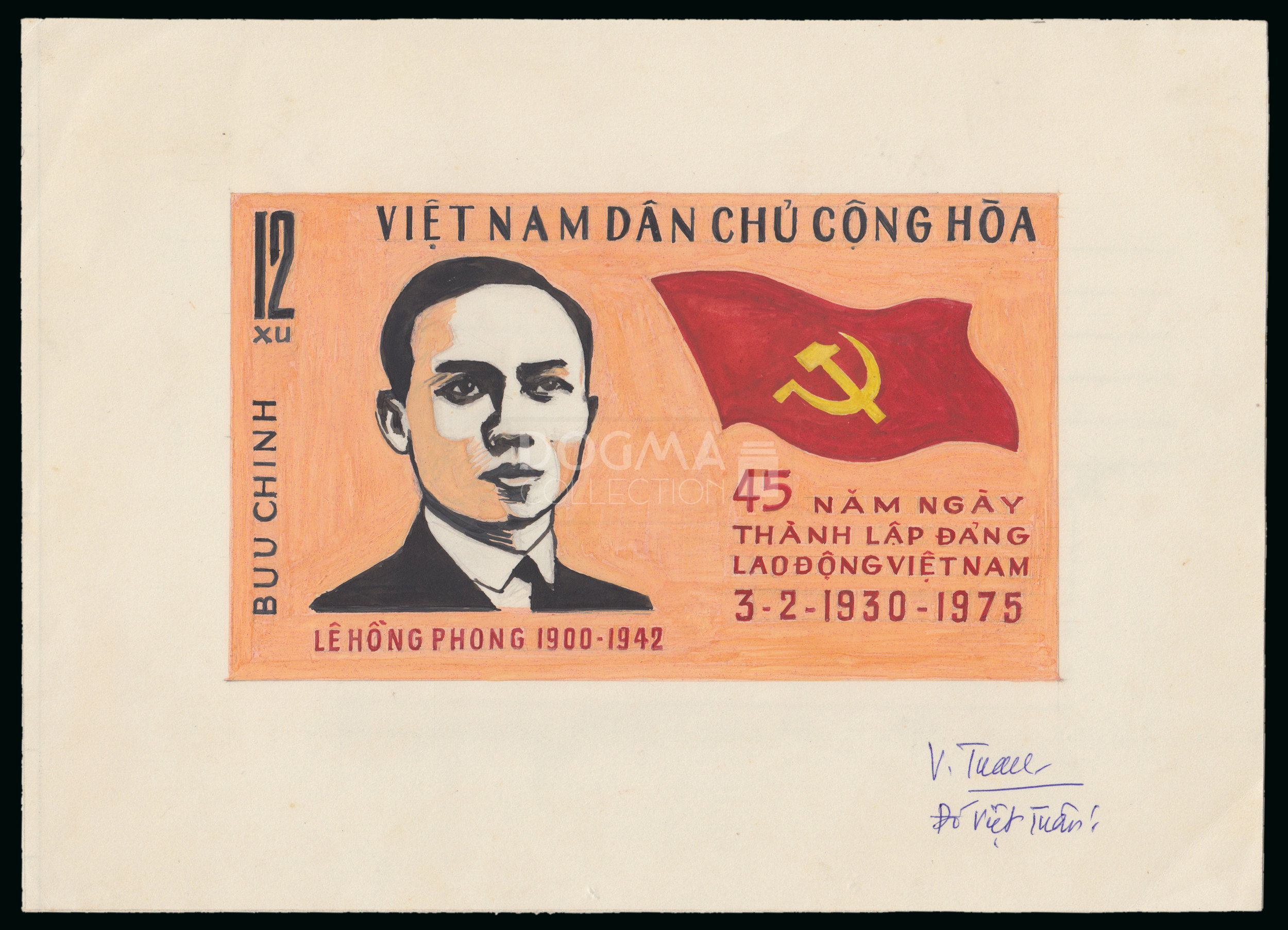 45th anniversary of the founding of Vietnam Labour Party
