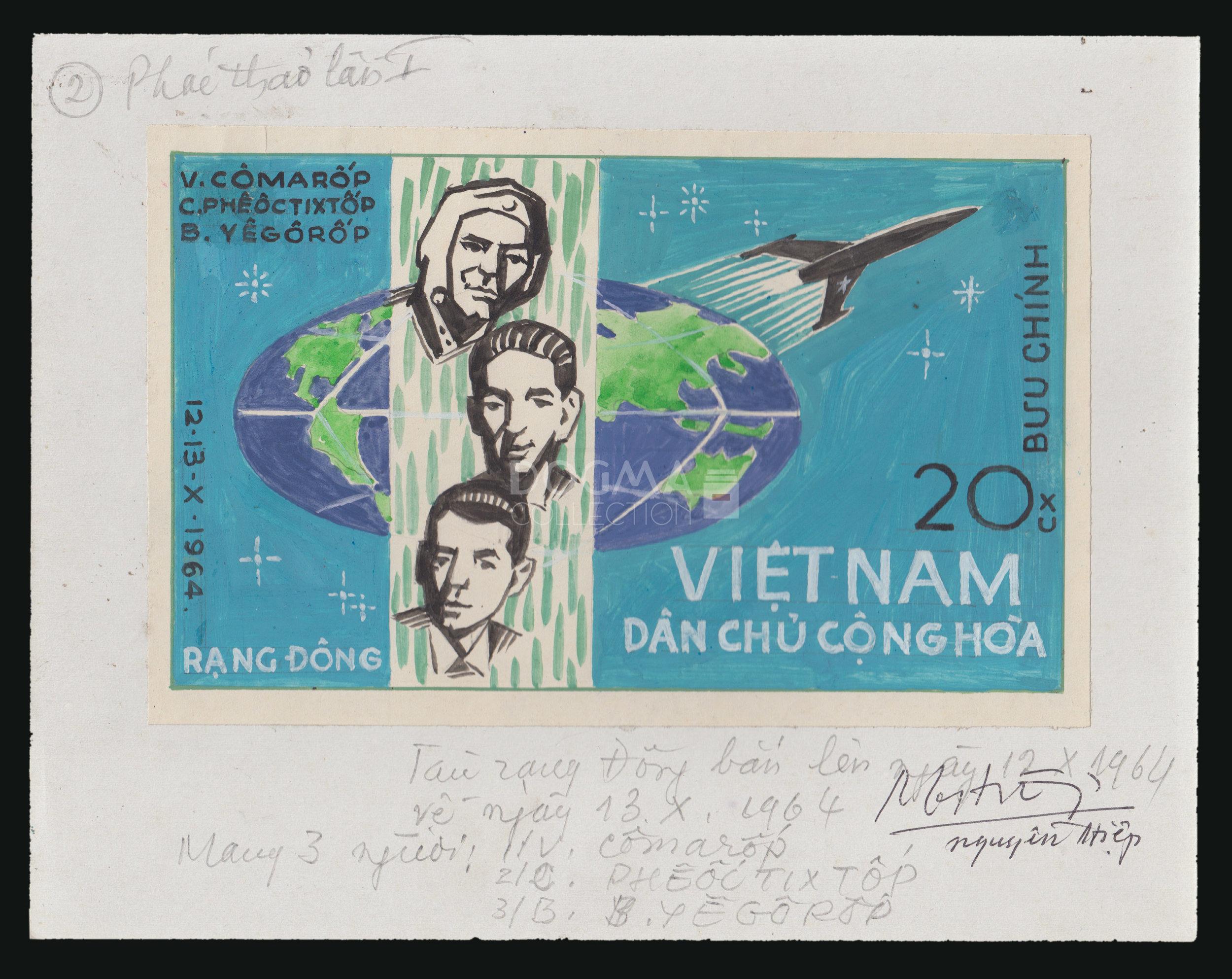 1965-42.jpg