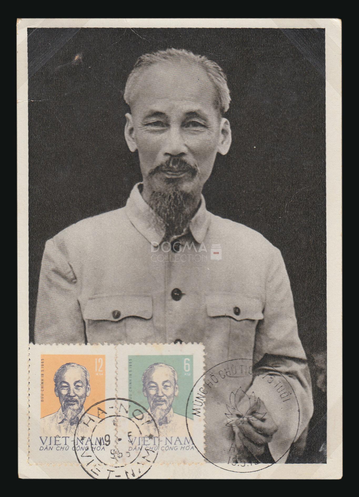 1965-54.jpg
