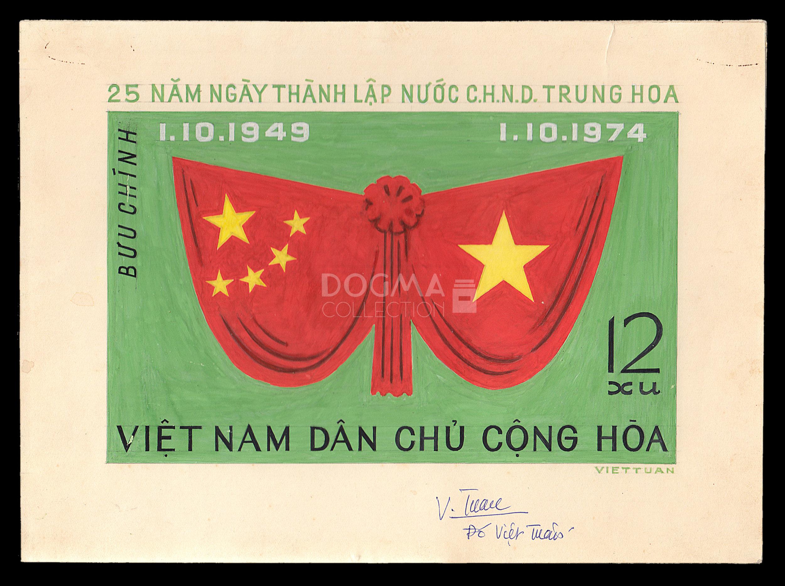 1970-53.jpg