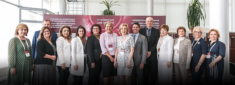 International experts meet to discuss HPV-associated cancers in Moscow, Russia, 2019