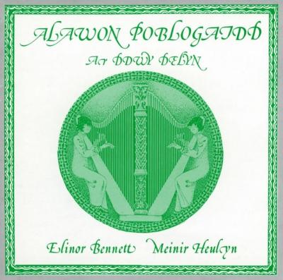 CD Alawon Poblogaidd.jpg