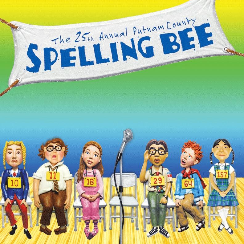 S87_LOGOS_SpellingBee_Web.jpg