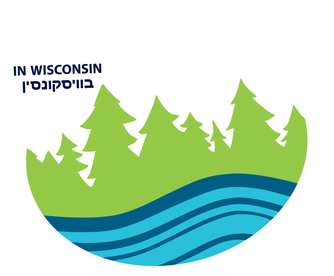 Camp_Ramah_Logo_white.png