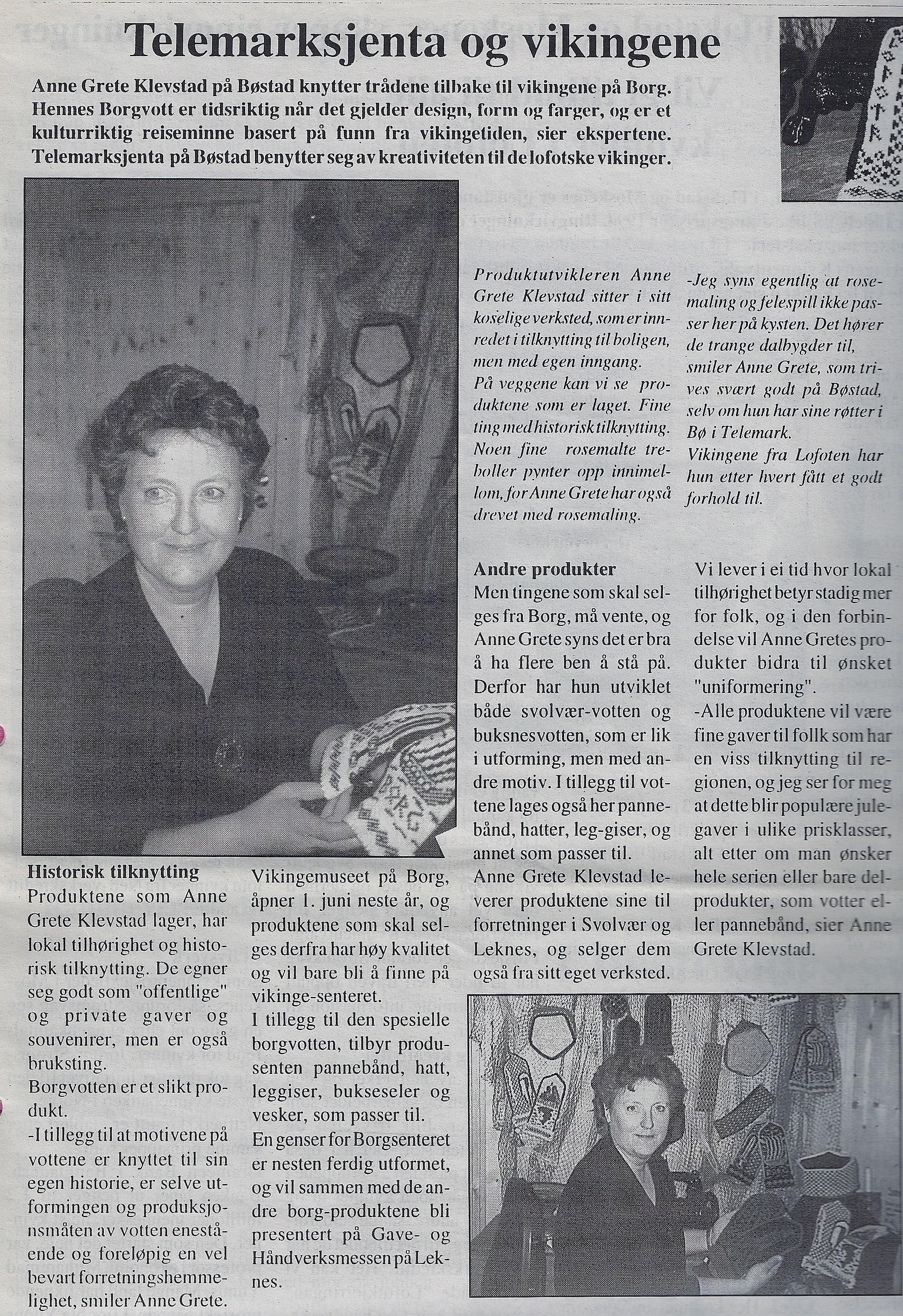 1994 (2).jpg