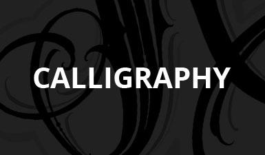 home-calligraphy.jpg