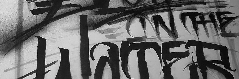home-lettering.jpg