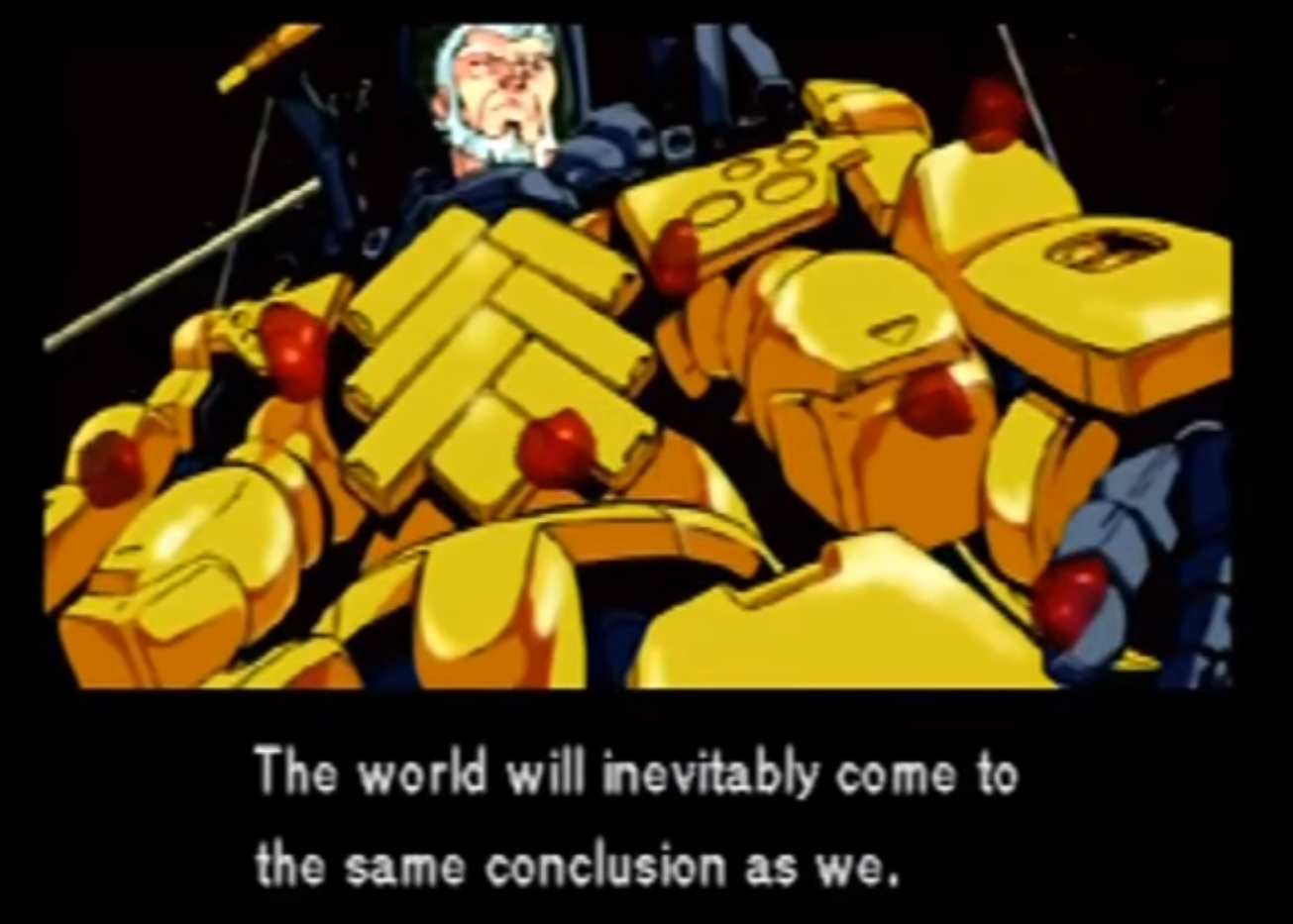 policenauts4.png