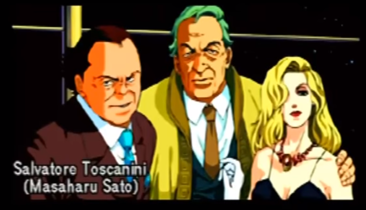 policenauts 6.png