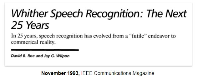wither speech recognition