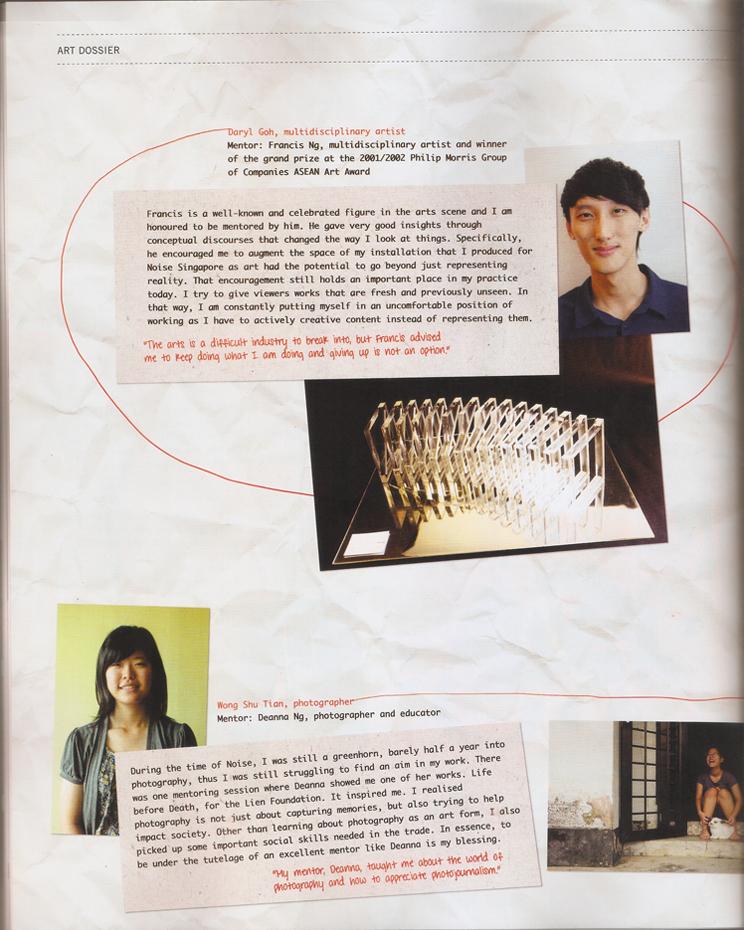 catalogMagazine.jpg