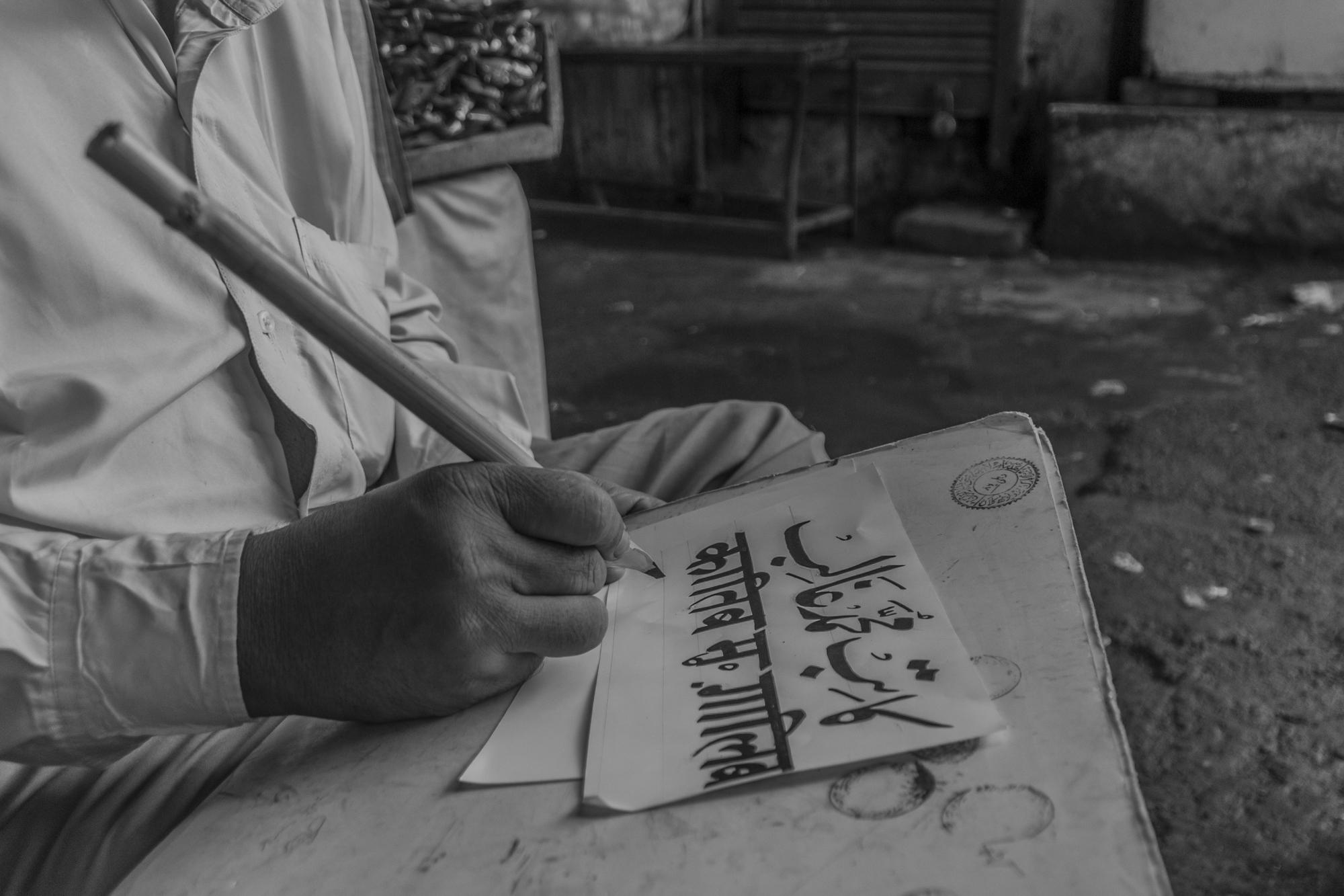 12. Ghalib making a name plate for his customers _ IMG_1857.jpg