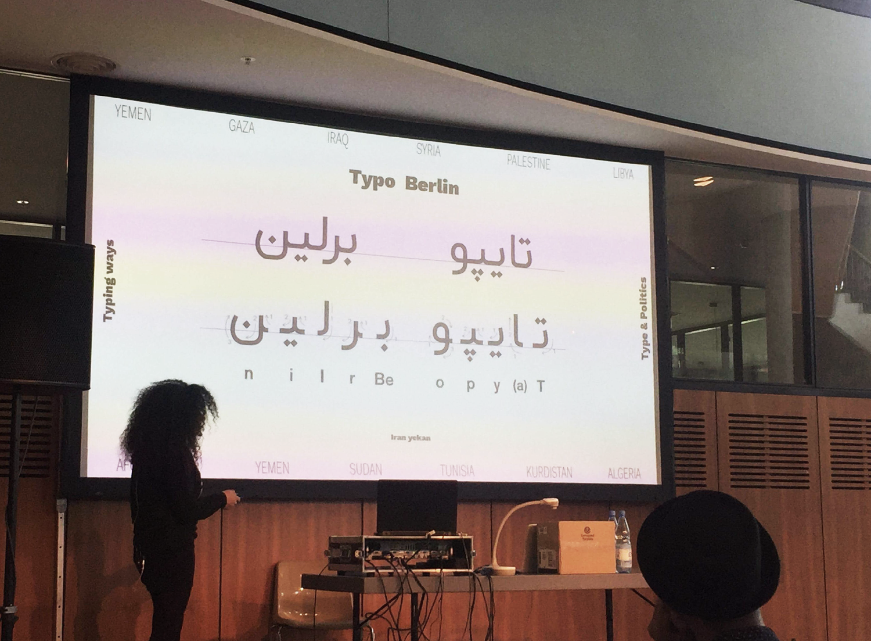 Arabic Type for Designers - Workshop 1–2 days