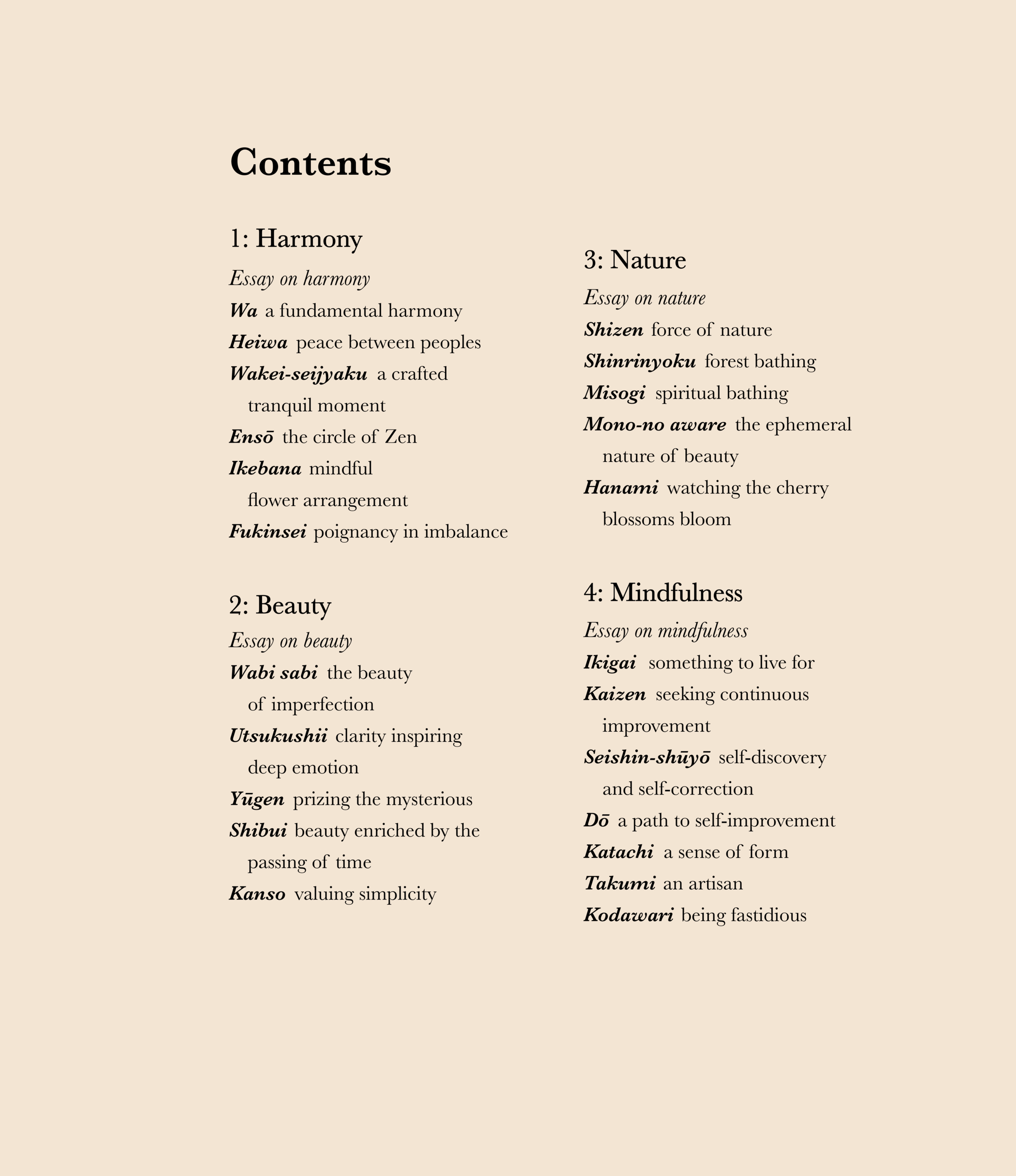 Ikigai-contents-6-7.png