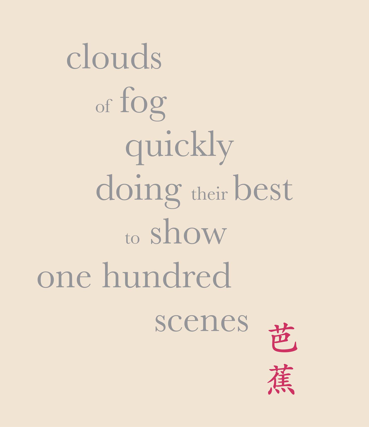 Ikigai-sunao-shoganai-84.png