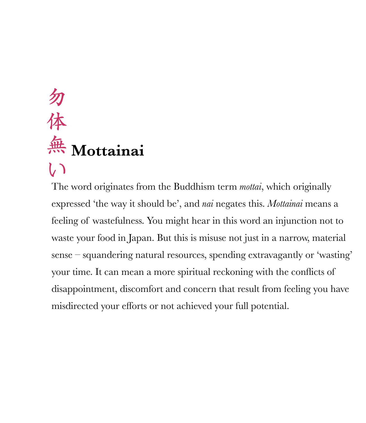 Ikigai-mottainai-107.png