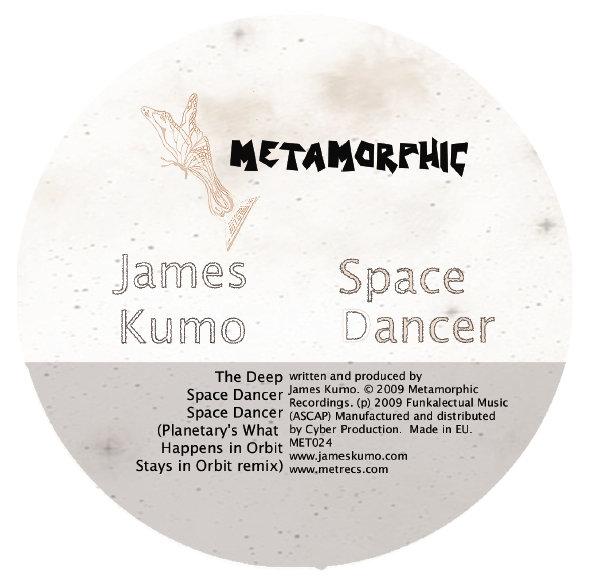 SPace dancer EP - Label artwork - Released on Metamorphic Recordings (Berlin, Germany).