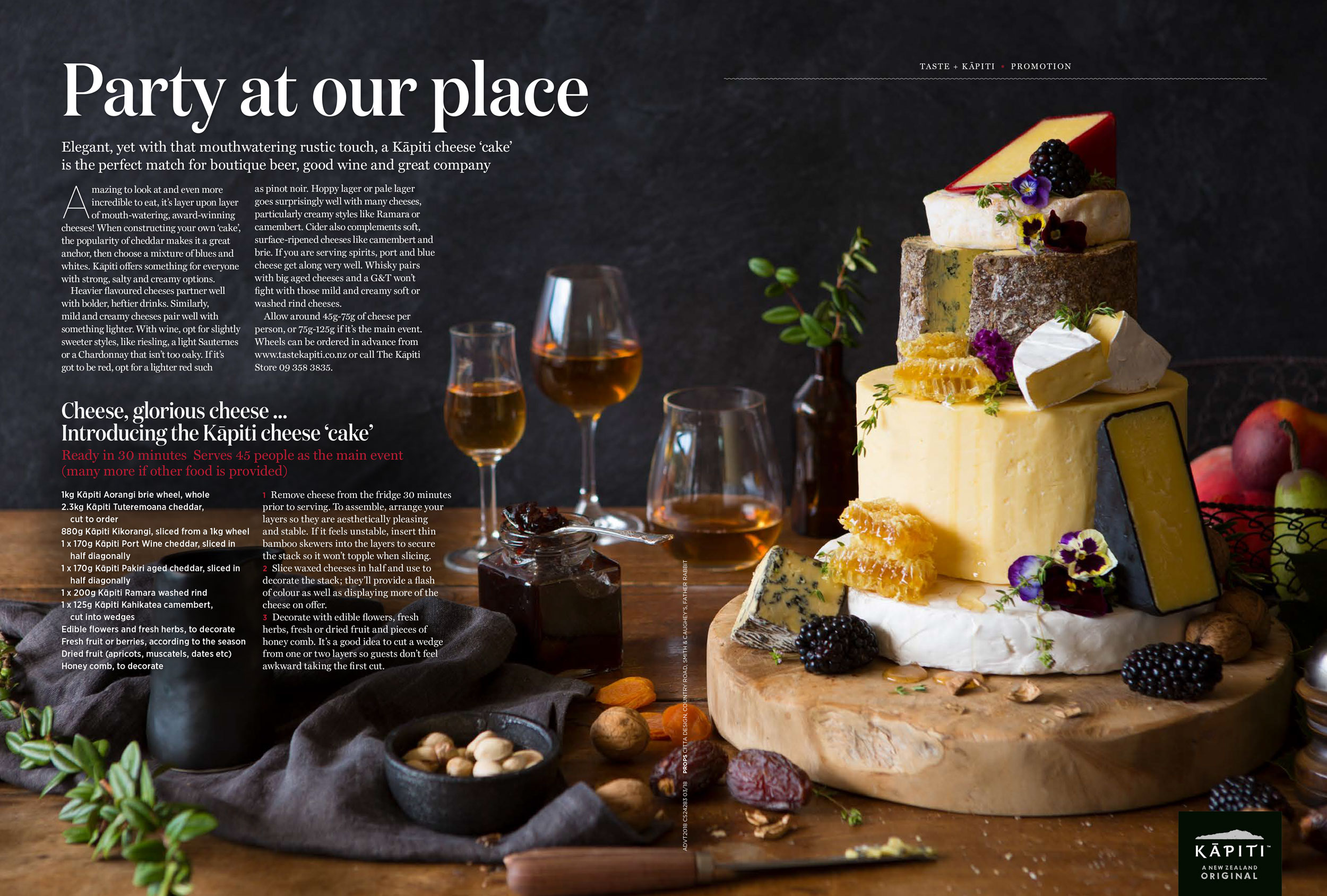 Comestibles et al - A small tasting platter of work I've done on all things food and drink.