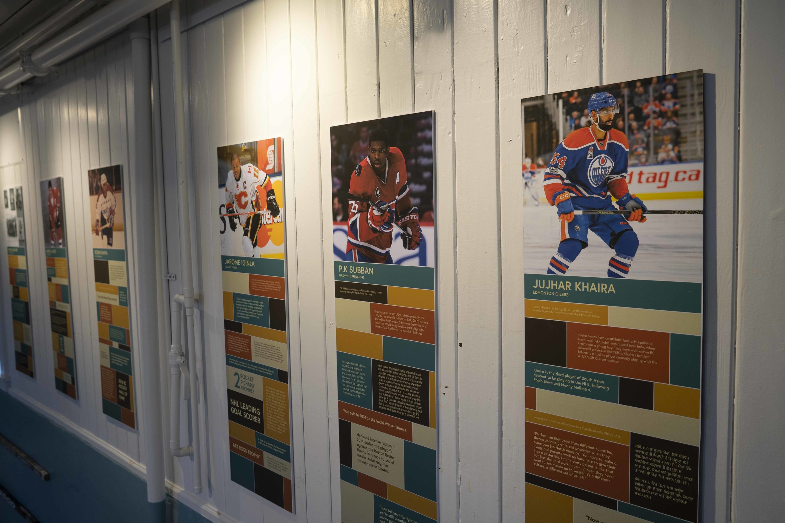 altdesignhouse-wearehockey-08.JPG