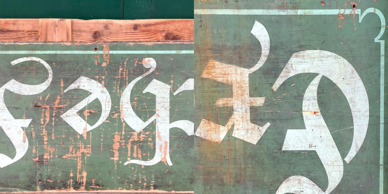 Found upside down type at Naschmarkt, Vienna