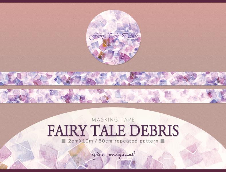 Fairy Tale Debris