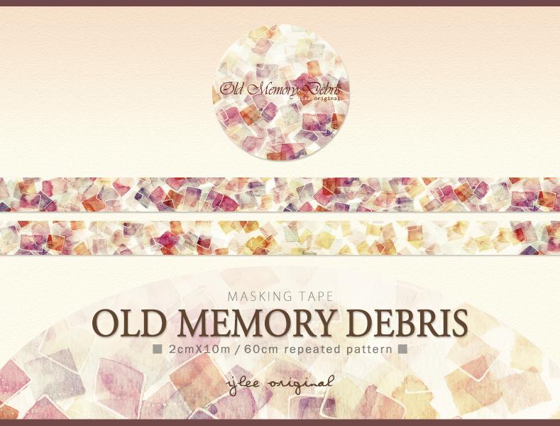 Old Memory Debris