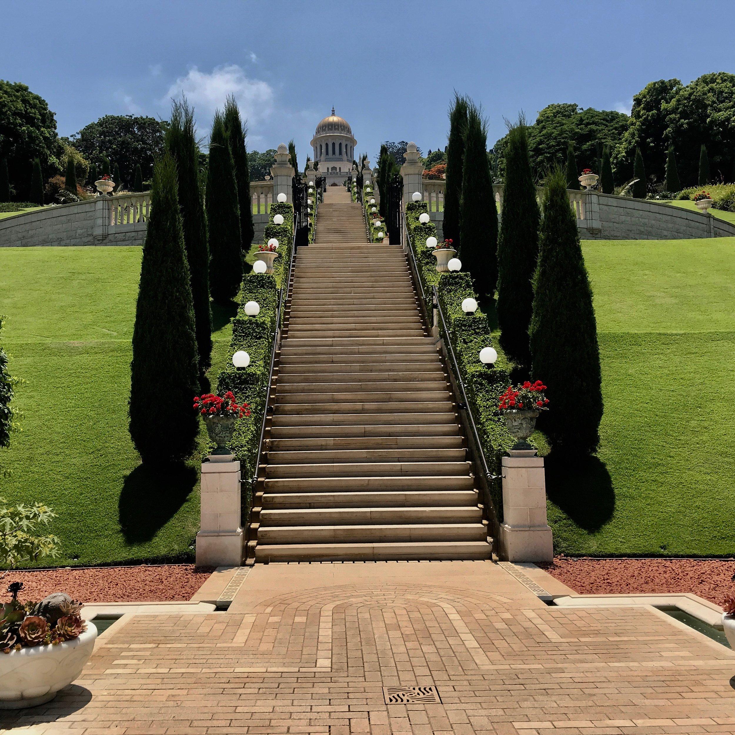Bahá'í Gärten